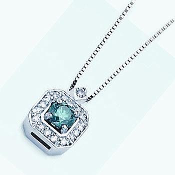 14kt Blue Diamond Pendant; .17ct Round Brilliant Blue Diamond with .10cttw Ro...